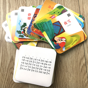 Image 5 - 300 стихов династии Тан, книги для родителей, Обучающие китайскому персонажу, карты пиньинь, livros, китайские книги для детей, для малышей
