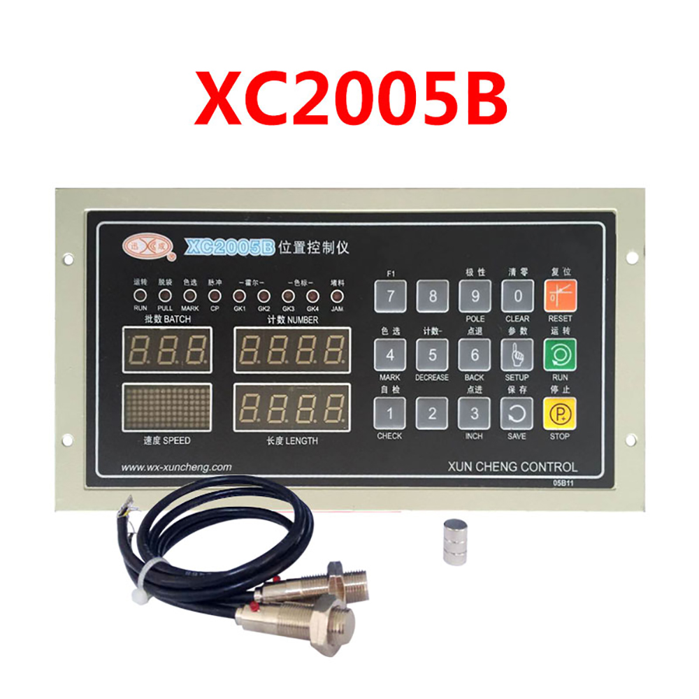 220V Position Controller For Bag-making Machine XC2005B XC2006A XC2006B GD-2008 XC2001 XC2006D Y