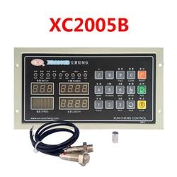 220V Position Controller for Bag-making Machine XC2005B XC2006A XC2006B GD-2008 XC2001 XC2006D Y