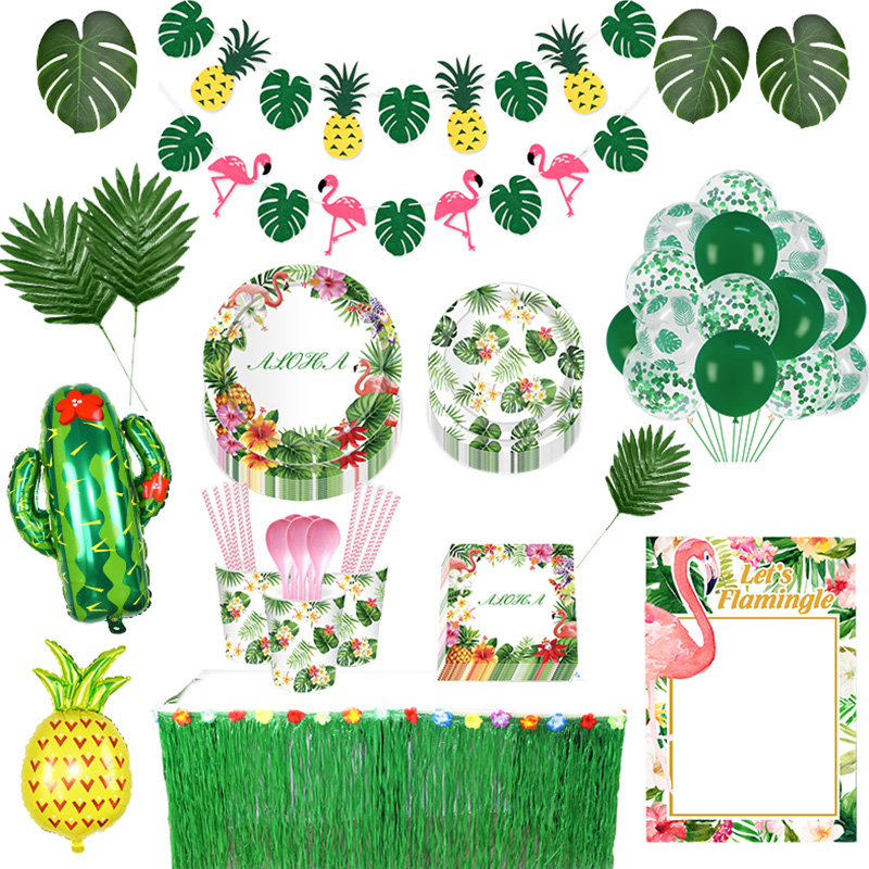 Hawaiian Party Decorations Palm Leaves Bunting Banner Luau Flamingo Summer Tropical Party Decoration Jungle Safari Party Ballons