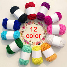 12 Colors Colorful Hand Knitting Baby Milk Cotton Crochet Knitwear Wool High Quality Warm Diy Knit Crochet Blanket Wool Yarn(China)
