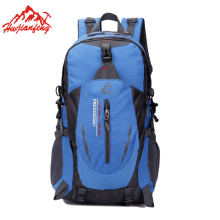 Large Capacity Waterproof Camping Backpack Sports Hiking Backpack Cycling Climbing Backpacks Travel Outdoor Bags Men Women стоимость