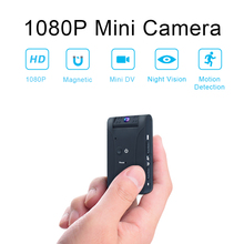 MD17b Mini Camera Camcorder Night Vision Mini Sport Outdoor DV Voice Video Recorder Action HD 1080P Micro Web USB Cam  Recorder sunglasses mini camera dv wide angle 120 degrees camera hd 1080p for outdoor action sport video mini camera secret glasses cam