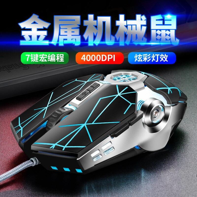 Neue Stil Viper Q7 Maus Spiel Wrangler Wired Glänzende Computer USB Gaming Maus