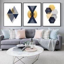 Геометрический hd принт настенные художественные плакаты принты