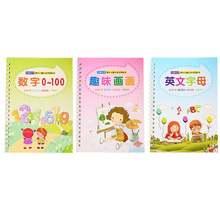 Многоразовый на английском языке и китайская тетрадь Рисунок