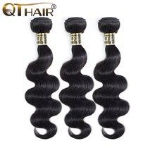 QT Hair Brazilian Body Wave Hair Bundles 100 Remy Human Weave Hair Extensions 1 3 4