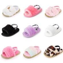 Новая теплая детская обувь для девочек флисовая младенческой