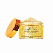 24k ouro rosto soro 20/30/50g hialurônico ácido soro hidratante essência creme clareamento dia cremes anti envelhecimento acne arte