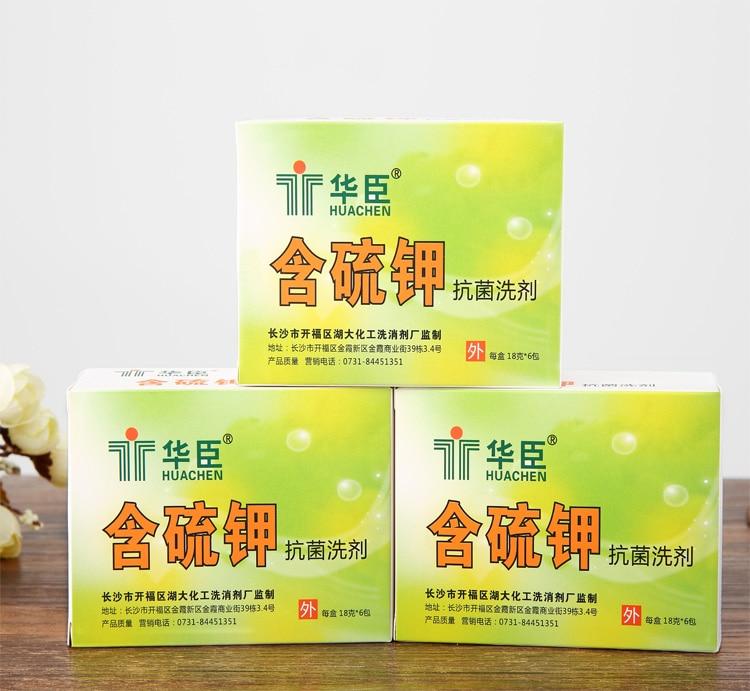 Sulfur-containing Potassium Antibacterial Lotion Hot Spring Bath Powdersulfur Yellow Locust Aphid Whole Body Bathing Foot Powder