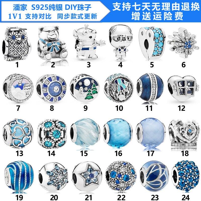 Pan S925 Fine argent cui can xing chen papillon aile Vortex coeur de l'océan bleu série bricolage perle Bracelet perlé accessoires