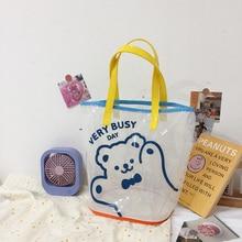 2021 Girls Cute Cartoon Bear Clear Bags Summer Transparent Totes for Women Reusable Shopping Handbag Casual Outdoor Handbags