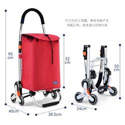 Three-wheeled Stair ladder Shopping Cart shopping basket Household shopping Trolley Trailer Portable cart 35L shopping bag large