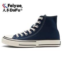 Feiyue/высокая повседневная обувь на плоской подошве; коллекция 2216 года; парусиновая обувь; женская и Мужская модная Вулканизированная обувь; 2 цвета; Новинка; Классическая Повседневная Удобная обувь на плоской подошве