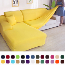 solid corner sofa covers couch slipcovers elastica material sofa skin protector for pets chaselong cover L shape sofa armchair