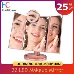 22 светодиодное зеркало для макияжа с сенсорным экраном 1X 2X 3X 10X увеличительное зеркало 4 в 1 трехслойное настольное зеркало с подсветкой для ...