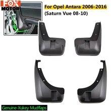 Set Molded Mud Flaps For Opel Antara 2006   2016 Saturn Vue 2008   2010 Mudflaps Splash Guards Mudguards 2012 2013 2014 2015