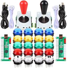 2 Player LED Arcade DIY Part USB Encoder to Ellipse Oval Style Joystick + LED Arcade Buttons for PC MAME Raspberry Pi Windows