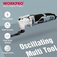 Workpro 250 Вт Электрический многофункциональный Осциллирующий