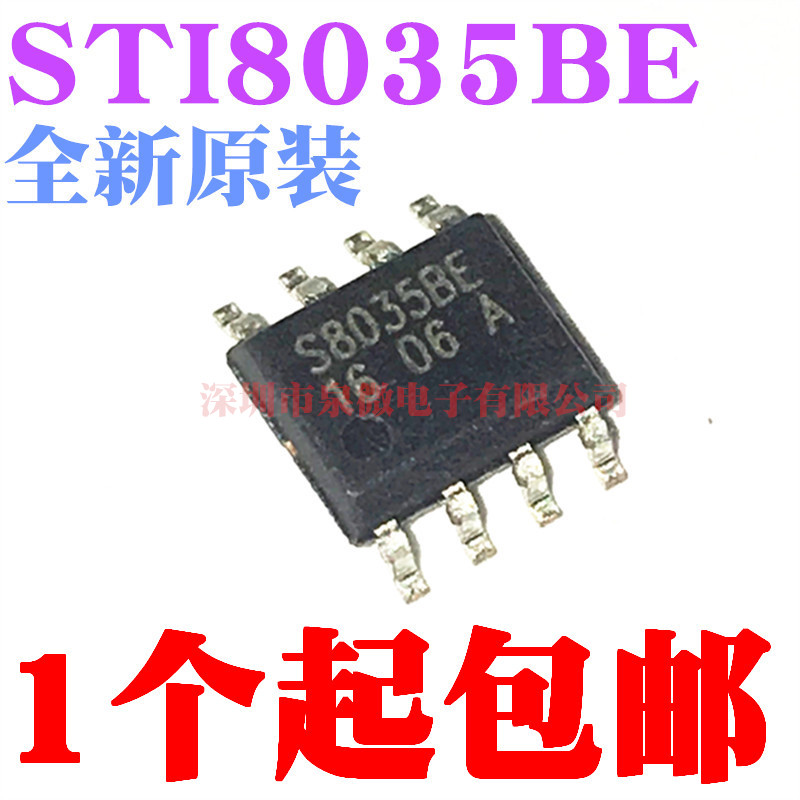 10pcs New And Orginal STI8035BE S8035BE SOP8 In Stock
