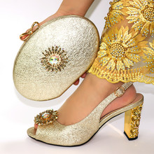 New Coming African Gold Color Shoes And Bag To Match Set Elegant Nigerian High Heels Party Shoes And Bag Set For Wedding Dress capputine wedding shoes and bag set women shoes and bag set in italy design italian shoes with matching bag set shipping dhl
