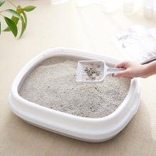 Продавать товары для животных кошка с песком из полузакрытый
