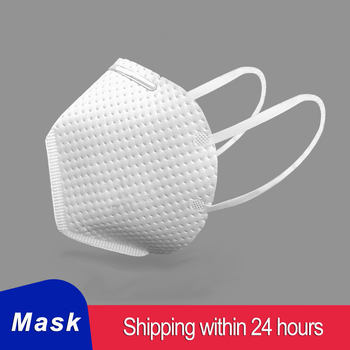 Face Mouth Mask Meltblown cloth filter 4 Layers  Anti PM2.5 Particulate Pollution Protective Respirator