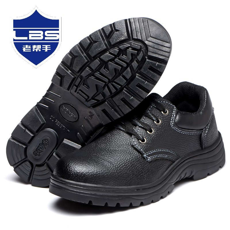 Manufacturers Supply Safety Shoes Men's Steel Head Anti-smashing And Anti-penetration Breathable Work Protective Shoes Wear-Resi
