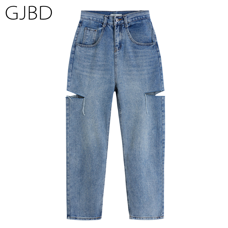 2021 primavera nova moda calças compridas baggy azul versátil denim calças de cintura alta calças jeans rasgadas em linha reta casual streetwear