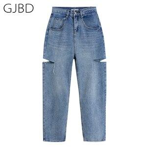 Женские рваные джинсы с высокой талией, прямые повседневные уличные брюки, новинка весны 2021, модные мешковатые синие Универсальные джинсов...