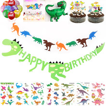 Guirlande de banderole de dinosaure, ensemble de fête, ballons géants, garniture de gâteau, autocollant de tatouage, fournitures de fête pour garçons