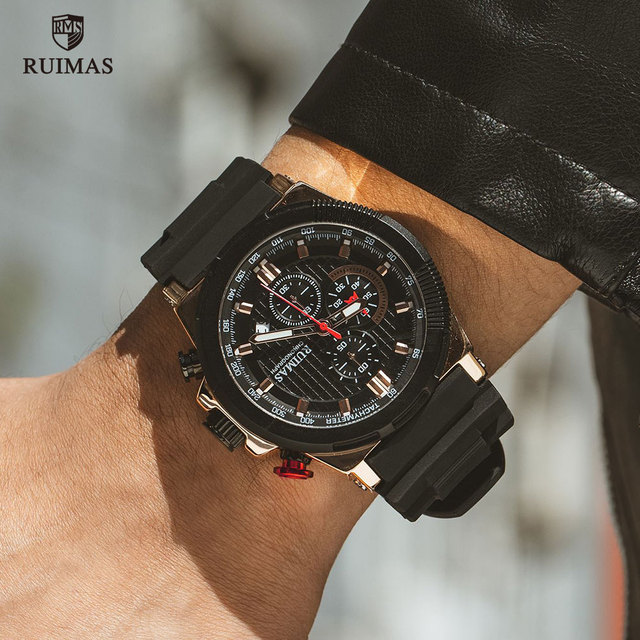 RUIMAS Silicone Strap Sport Watches 583