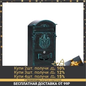Postal box No. 4010B, green patina 3442506 home garden