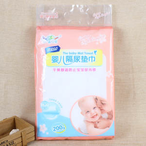 Infants 200 PCs Urine Filter Tissue Baby dian jin Disposable Changing Paper Towel
