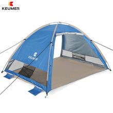 Палатка на 3 4 человек самораскрывающийся складной тент от солнца