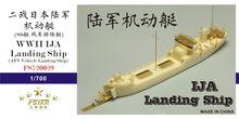 Fs720029 1/700 wwii ija navio de pouso (afv veículo navio de pouso) resina modelo kit