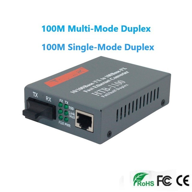 100 مفايبر محول وسائط بصرية HTB 1100 جيجابت متعدد وضع ألياف مزدوجة SC ميناء الألياف البصرية جهاز الإرسال والاستقبال