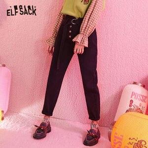 Image 2 - ELFSACK siyah katı tek düğme rahat pantolon kadın 2020 kış orta bel kuşaklı düz gevşek ofis bayanlar temel pantolon