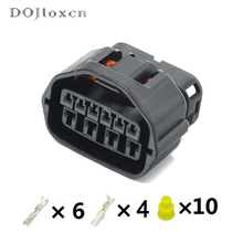 2 Sets 10 Pin KET Automotive Female Connector Electrical Wiring Plug  MG641299-5 For Buick Excelle Chevrolet Epica Transmission