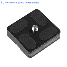 купить Universal PU-40 Metal Camera Quick Release Plate For Benro Arca Swiss Tripod Ball Head Photo Studio Accessories Photography дешево