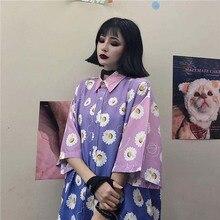 NiceMix Harajuku Women's Gradient Daisy Print Blouses Fashio