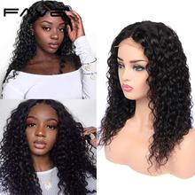 FAVE Brazilian Remy Human Hair Wig 4x4 Lace Closure Water Wave Wigs 150% Density 8-22Pre-Plucked Bleached Knots For Black Women