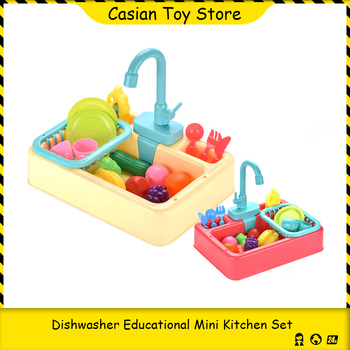 Kid Kitchen Simulation Electric Dishwasher Educational Food Pretend Play Cutting Role Playing Children Toys for Girls Miniature mini simulation kid cute microwave oven pretend role play toy educational for children role playing kitchen toys playing house