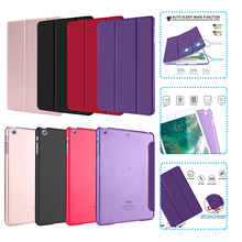 Tablet Protective Hard shell For Apple iPad mini2 3 4 Auto-awake EBook Smart Dust Case Cover PU leather+PC Foldable Stand
