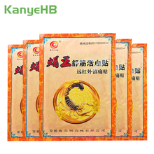 48pcs/6bags Scorpion Venom Pain Relief Patch Neck Back Muscle Pain Relaxation Killer Chinese Traditional Herbal Medical Plaster 100% chinese herbal patches bee venom essential oil neck back body relaxation pain killer body massage plaster tiger balm
