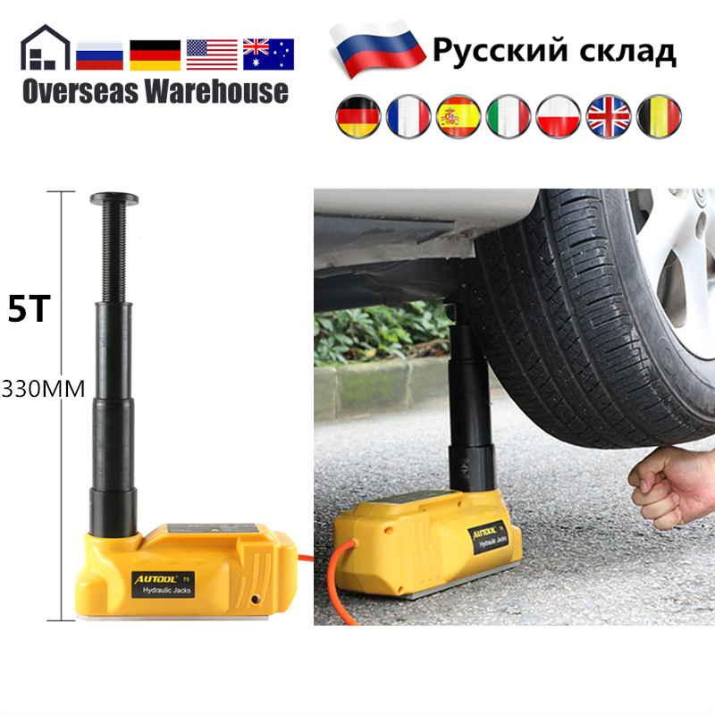 AUTOOL 5T Car Hydraulic Jack Electric 12V Floor Jacks Lift Automotive Lifting Tyre Change Auto Disassembly Tire Repair Tool