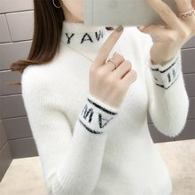 5517 (No. 1 in 4th row of Dongfang) Autumn and Winter Women's Half-high-collar Letter Slimming Wool Knitted Bottom Sweater 28ff(China)