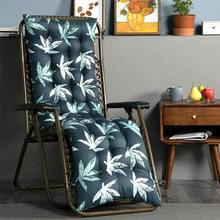 Складное кресло подушка для отдыха одноцветная кресла офисное