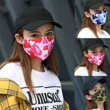 Outdoor Washable Reuse Facemask Dustproof Printing Topmask Protection Mouth-muffle Mascarillas Respirator Health Care In Stock(China)