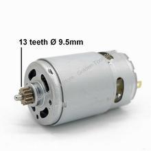 DC RS550 Motor 13 teeth 13teeth 9.5 mm replace for BOSCH cordless Drill Screwdriver GSR GSB 10.8V 12V 14.4V 18V spare parts